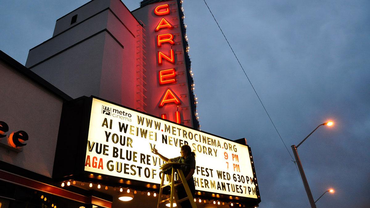 garneau theatre celebrates 75 years the gateway. Black Bedroom Furniture Sets. Home Design Ideas